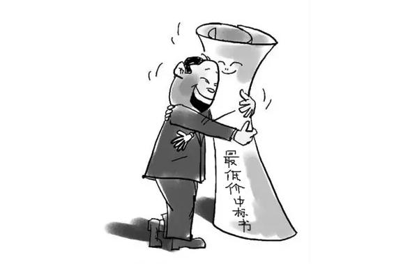 """人民日报评""""低价中标"""":打击整个制造业"""