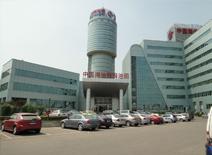 中海油-中海油油建公司