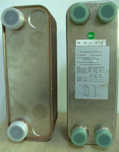 钎焊换热器9